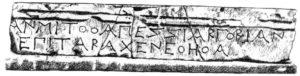 Disegno dell'epigrafe del monumento (fonte: Santoro 1982)